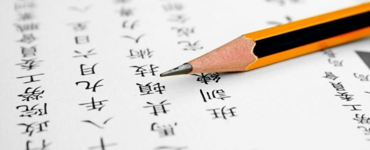 Things you should know before requesting Chinese translation services